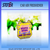 Factory custom most popular and simple paper car air fresheners