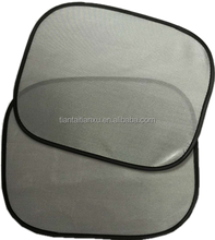 silver mesh car side sunshade
