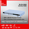 RLDV-2626 home 5.1 amplifier dvd player with usb karaoke function USB MIC