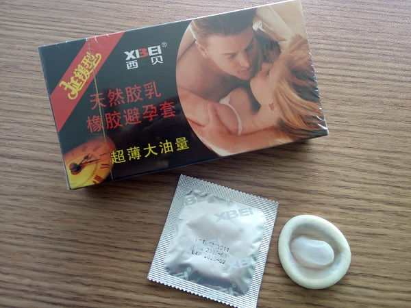 Best male condom manufacturer from China