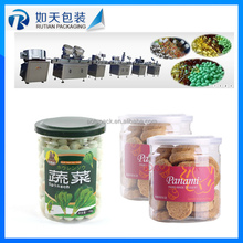 High-end customizedFood Granule/Biscuits/Peanuts/Nuts Automatic Packing Machine