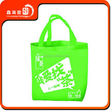 Hot sell printed custom retail shopping bags