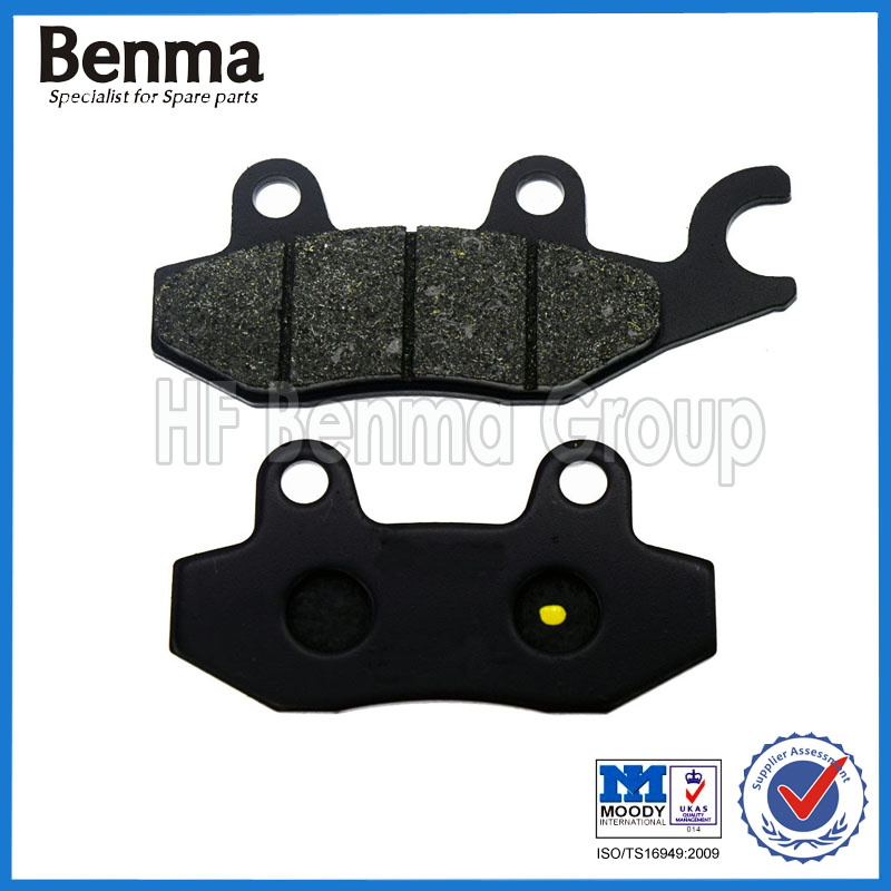 Front Brake disk Parts P25 Motorcycle Brake Pad For BAJAJ Avenger 150 Street