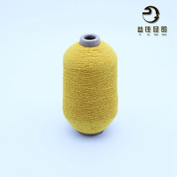 100# rubber yarn for ribbon and sportswear