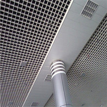 Metal Building Materials Suspended Open Cell Aluminum Ceiling Grid
