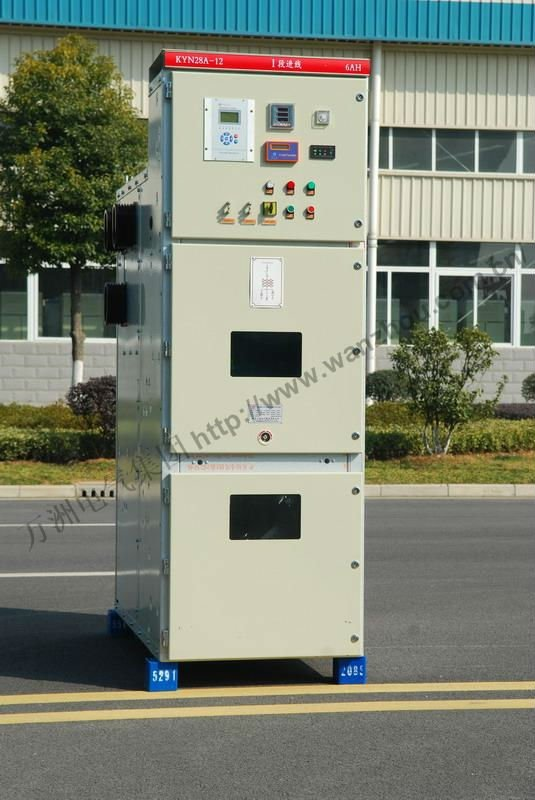 metal-clad medium voltage switchgear