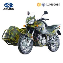 JH600B JIALING light 590cc motorcycle tricycle for sale