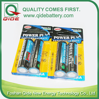 R03 AAA 1.5V Extra Heavy Duty Dry Cell Battery 2PCS in Card Pack