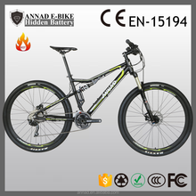 China cross bike high quality electro bike