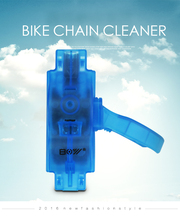 YTSD08 Wholesale BOY Brand Portable Mountain Bike Tool Repair Cleaning Bicycle Chain Cleaner