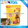alibaba china supplier plastic packaging aluminum foil pet dog food bag
