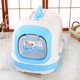 Pet Dome Covered Cat Pet Litter Box With Scoop And Sifter