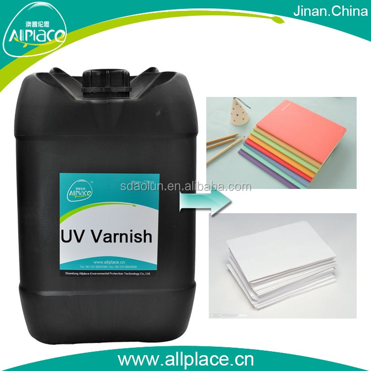 For your custom surface protection UV coating for package/shopping bag coating