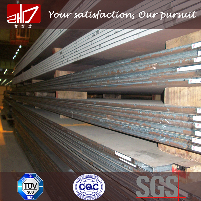 hot rolled 304 precision ground stainless steel plate with certificate