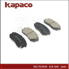 Front wheel brake pad set 58101-2SA70 for HYUNDAI IX35 KIA SPORTAGE 581012SA70