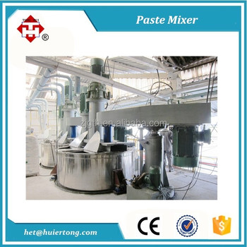 CJ industrial viscous fluid mixing machine