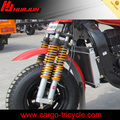 cargo tricycle bike front shock absorber