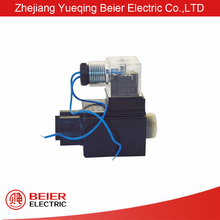 MFJ9-YC Series AC Wet-Pin type Electromagnet For Valve