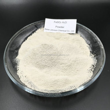 animal feed addtives of ferrous sulphate monohydrate powder