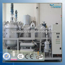Waste Oil Cleaning Equipment,Used Oil Recycle , Marine Engine Oil Purifier