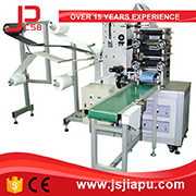 Jiapu Ultrasonic Lace Sewing Machine