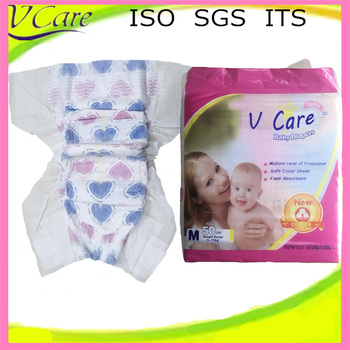 Best Sell High Absorption Free Sample Diaper for Babies