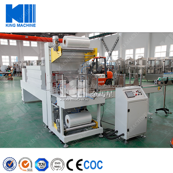 Automatic Beverage Juice Filling Packing Machine