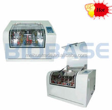 20L/48L/70L laboratory shaker incubator with CE/ISO/shaking incubator