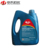 High quality API SL Engine Oil SAE 5W 40