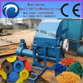 profesional and low price pearl wool granules making machine