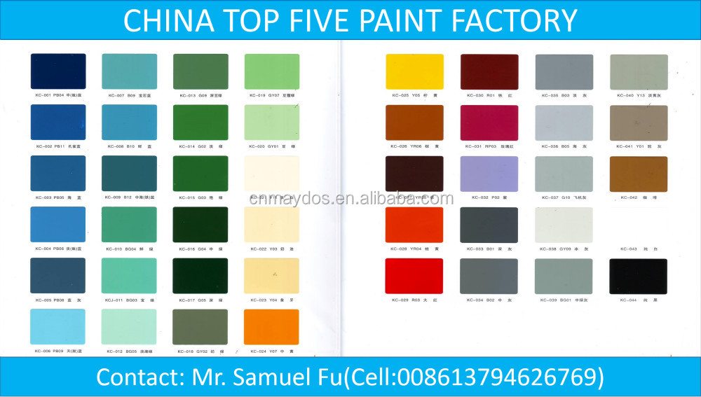 CHINA TOP FIVE FLOOR PAINT MANUFACTURER-MAYDOS Heavy Duty Epoxy Floor Coating for Car Park