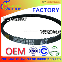 2016 hot product high quality belt for motorcycle