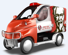 loudi dafenghe electric goods van