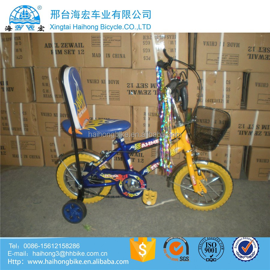 Attractive 20 inch child bike on sale
