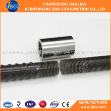Hot New Products building material threaded rebar coupler price with best
