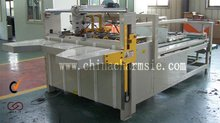 GIGA LXPM-307 Semi-automatic Carton Glue Machine carton box folding and gluing machine