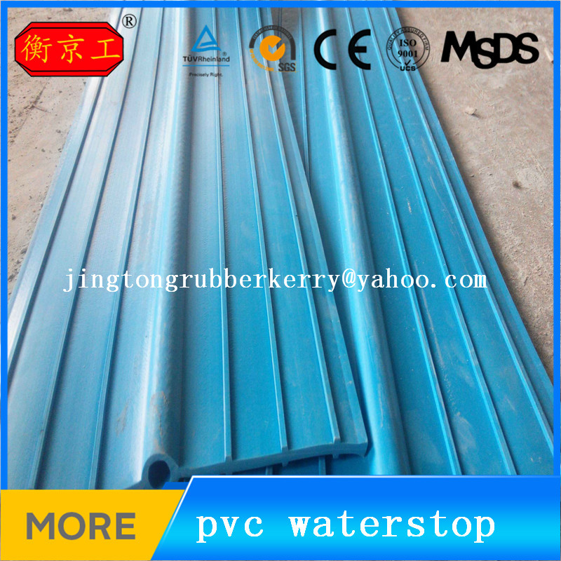 China Jingtong rubber best prices 300mm pvc waterstop