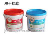 Juhuan manual epoxy adhesive/ab glue for plywood/two components