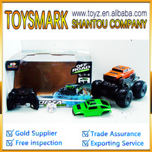 TOYZ RC off road amphibious cross vehicle radio control cross country car 2017 new toys
