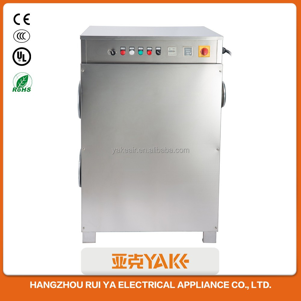 Home And Office Dehumidifier,Air Purifier And Dehumidifier,Household Dehumidifier