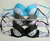 unique design newest style bra styles in pakistan