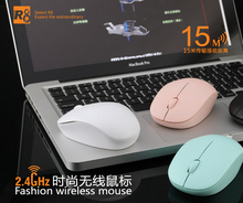 2017 2.4ghz usb wireless optical mouse driver, 2.4Ghz Wireless Mouse 3d