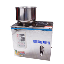 Digital control small powder filling machine for spice powder coffee powder