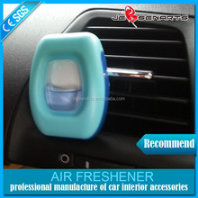 2016 new item car brand perfume for air conditioner