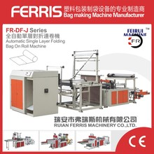 New design fully automatic rolled t-shirt bag making machine for price