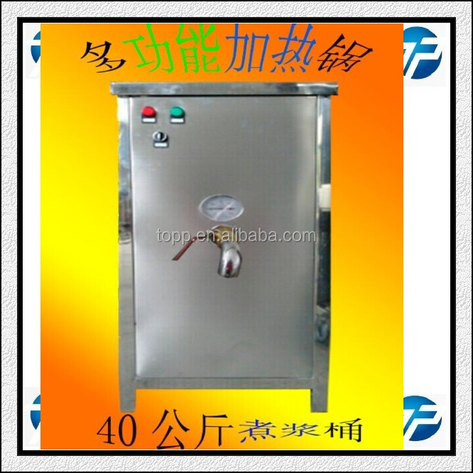 High Quality Electric Steam Boiler for best seller