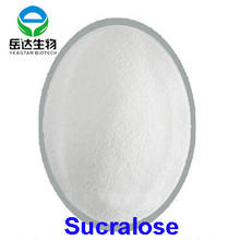 Price Supplier China Pure Bulk USP Sucralose Powder Manufacturer E955 Poly Stevia