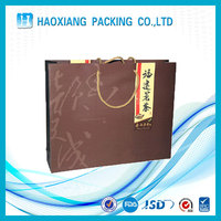 hx Wholesale Customized Brand Kraft Paper Bag With Your Own Logo no4