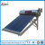 stainless steel high quality compact pressurized solar water heater