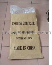 Choline Chloride -animal -growth promoting